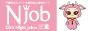 三重高収入求人サイト『エヌジョブ三重』