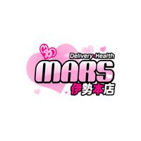 MARS 伊勢本店 スタンプカード