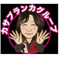 秘密の電停 三重松阪店 スタンプカード