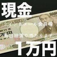 AH 三重No.1クラス・CREA スタンプカード
