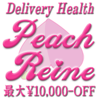 Peach Reine(ピーチレーヌ) スタンプカード